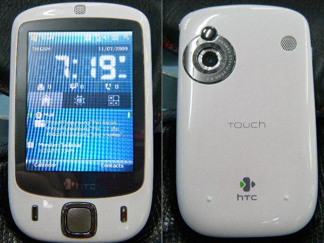 ขาย HTC Touch Elfin สีขาว อุปกรณ์ครบยกกล่อง (รูปด้านใน)